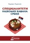 Specijaliteti najboljih kafana Srbije