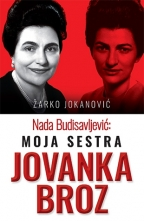 Nada Budisavljević - moja sestra Jovanka Broz
