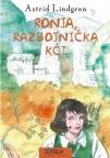 Ronja, razbojnička kći