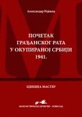 Početak građanskog rata u okupiranoj Srbiji 1941.