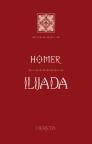 Ilijada - treće izdanje