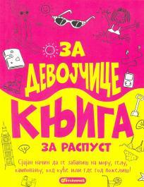 Za devojčice: knjiga za raspust