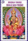 Indijsko viđenje boga kao majke