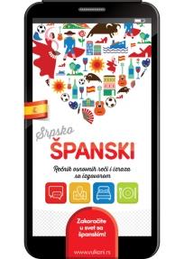 Srpsko - španski rečnik osnovnih reči i izraza sa izgovorom