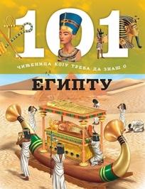 101 činjenica koju treba da znaš o Egiptu