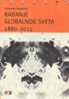 Rađanje globalnog sveta 1880-2015.
