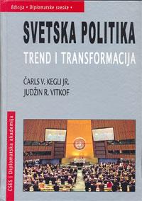 Svetska politika, trend i transformacija