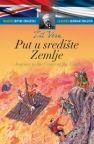 Put u središte Zemlje – Journey to the Center of the Earth