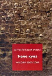 Ćele kula Kosovo od 2000. go 2004. godine