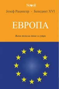 Evropa, njeni temelji danas i sutra