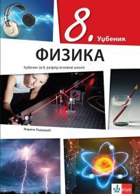 Fizika 8, udžbenik