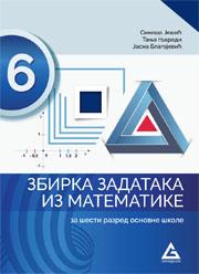 Zbirka zadataka iz matematike 6