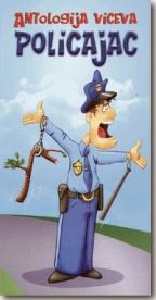 Antologija viceva - Policajac