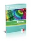 Fizika 7, zbirka zadataka + interaktivna zbirka zadataka na CD-u