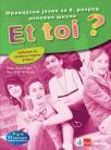 Et toi? 4, udžbenik,  Francuski jezik za osmi razred