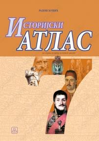 Istorijski atlas za sedmi razred osnovne škole