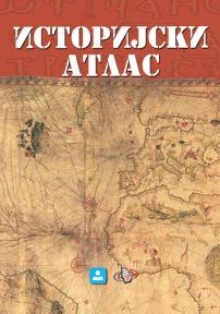 Istorijski atlas za osnovnu školu