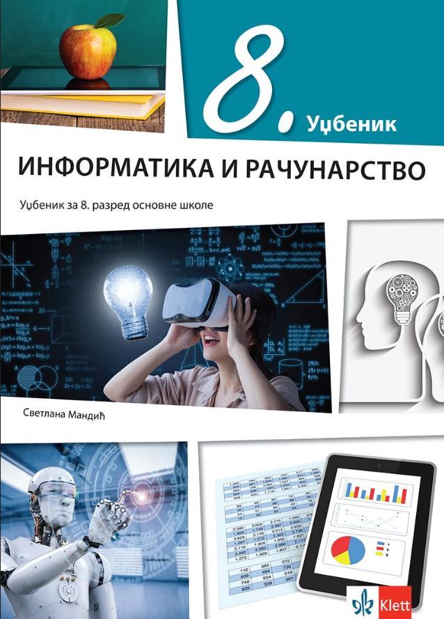 Tehničko i informatičko obrazovanje 8, radna sveska sa materijalima za konstruktorsko mo