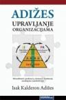 Upravljanje organizacijama