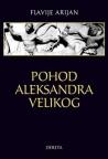 Pohod Aleksandra Velikog
