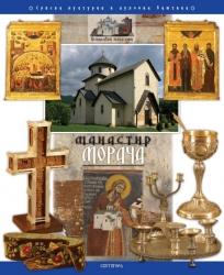 Manastir Morača