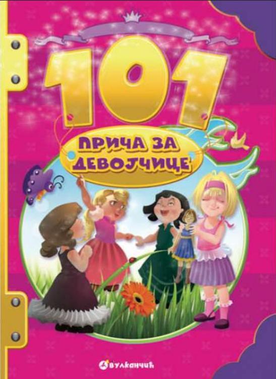 101 priča za devojčice