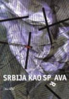 Srbija kao spava: demilitarizacija nacionalne kulture