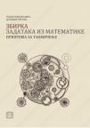 Zbirka zadataka iz matematike - priprema za takmičenje