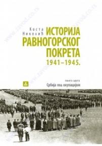 Istorija ravnogorskog pokreta 2 - Srbija pod okupacijom