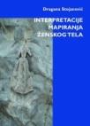 Interpretacije mapiranja ženskog tela u tekstualnim prostorima umetnosti i kulture