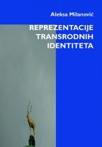 Reprezentacije transrodnih identiteta u vizuelnim umetnostima