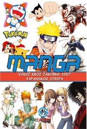 Manga - Vodič kroz čarobni svet japanskog stripa
