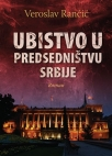 Ubistvo u predsedništvu Srbije