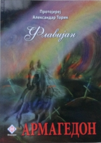 Flavijan - Armagedon