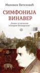 Simfonija Vinaver - roman sa velikom gospodom beogradskom