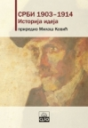 Srbi 1903 - 1914 : istorija ideja