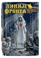 Linije fronta knjiga treća: Prvi svetski rat 1914-1918