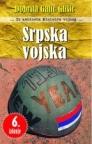 Srpska vojska : iz kabineta ministra vojnog