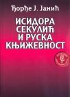 Isidora Sekulić i ruska književnost