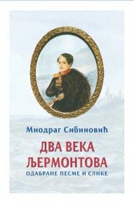 Dva veka Ljermontova - odabrane pesme i slike
