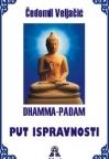 Dhamma-padam - Put ispravnosti