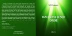 Sergej Lazarev: Ozdravljenje duše (CD) - 2. deo