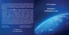 Sergej Lazarev: Ritmovi oslobođenja svesti (CD) - 2. deo