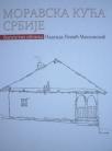 Moravska kuća Srbije