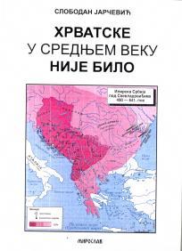 Hrvatske u srednjem veku nije bilo