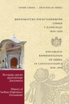 Diplomatsko predstavništvo Srbije u Carigradu 1830-1858 I