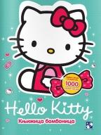 Hello Kitty: knjižica bombonica