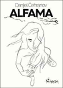 Alfama