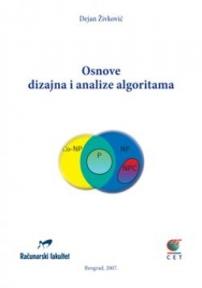 Osnove dizajna i analize algoritama
