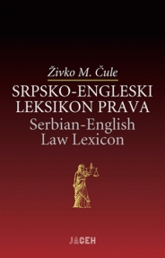 Srpsko-engleski leksikon prava